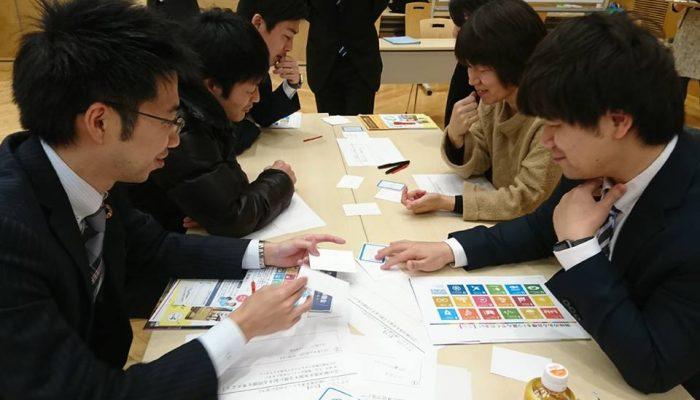 2019.2.5 SDGsカードゲーム体験会